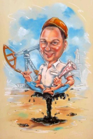 шарж нефтяник